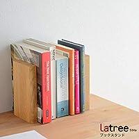 ラトレ ブックエンド2 オーク材 PL1FUN-0090180-OAOL 本立て ブックスタンド 木製 天然木 ヒダカグ PLAM