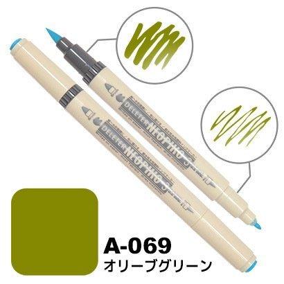 Deleter Neopiko Manga Comic Pen Neopiko 3 - Cloth Pen&Brush - 069 - Olive Green