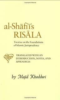 Best imam al shafi Reviews
