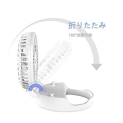 HandFan『首掛け扇風機手持ち/卓上両用(ホワイト)』