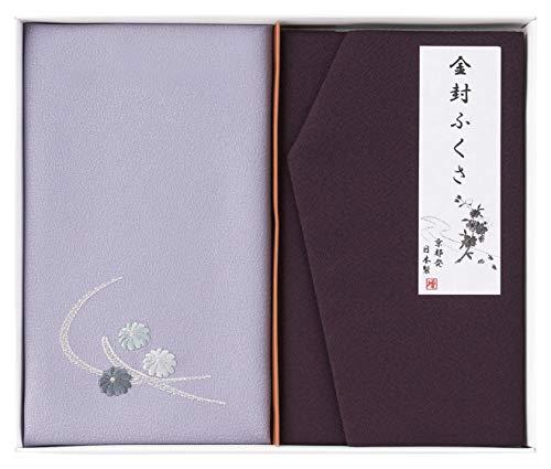 増井 慶弔事用ふくさ 紫 金封包み 38×37cm 金封ふくさ 20×12cm 洛北 刺繍入り金封包み 金封ふくさ