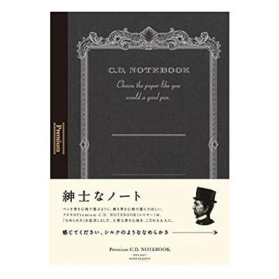premium c.d. notebook