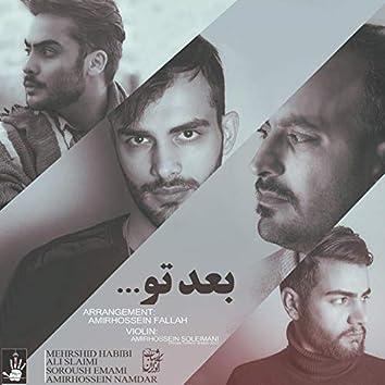 Bade To (feat. Ali Salimi, Soroush Emami & AmirHossein Namdar)