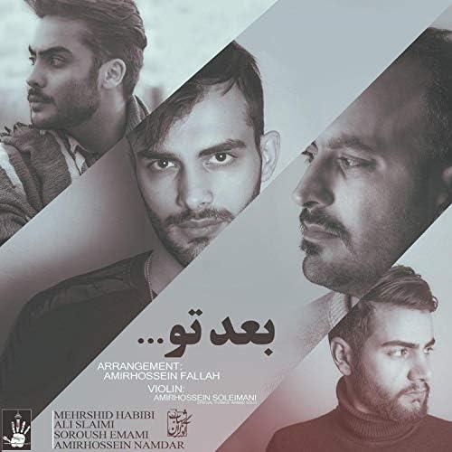 Mehrshid Habibi feat. Ali Salimi, Soroush Emami & AmirHossein Namdar