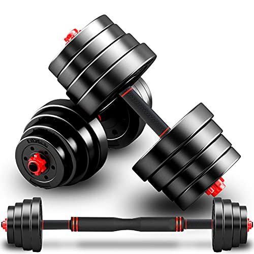 ダンベル 可変式 【最新進化版・3in1】 MOJEER 10kg 20kg 30kg 40kg 2個セット バーベルにもなる ダンベル 無臭素材 静音 FED (15kg×2個セット/red)