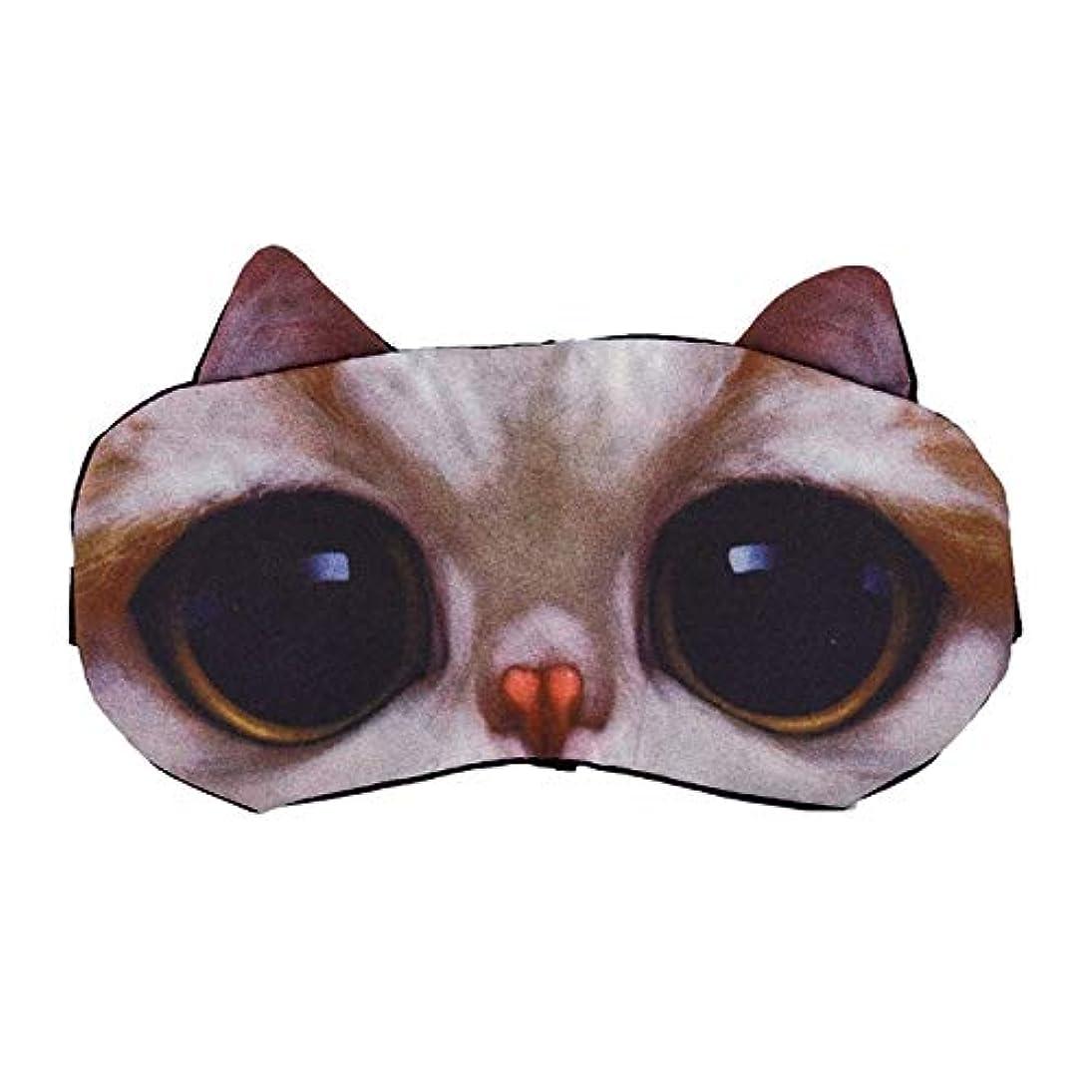 保護立派なスプーンNOTE 漫画の動物3dアイシェードユニセックスコットンアイマスク通気性アイカバー軽量睡眠マスク用オフィス列車昼寝面白いギフト0