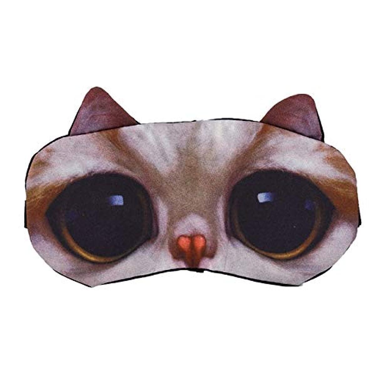 製造業請求可能海里NOTE 漫画の動物3dアイシェードユニセックスコットンアイマスク通気性アイカバー軽量睡眠マスク用オフィス列車昼寝面白いギフト0