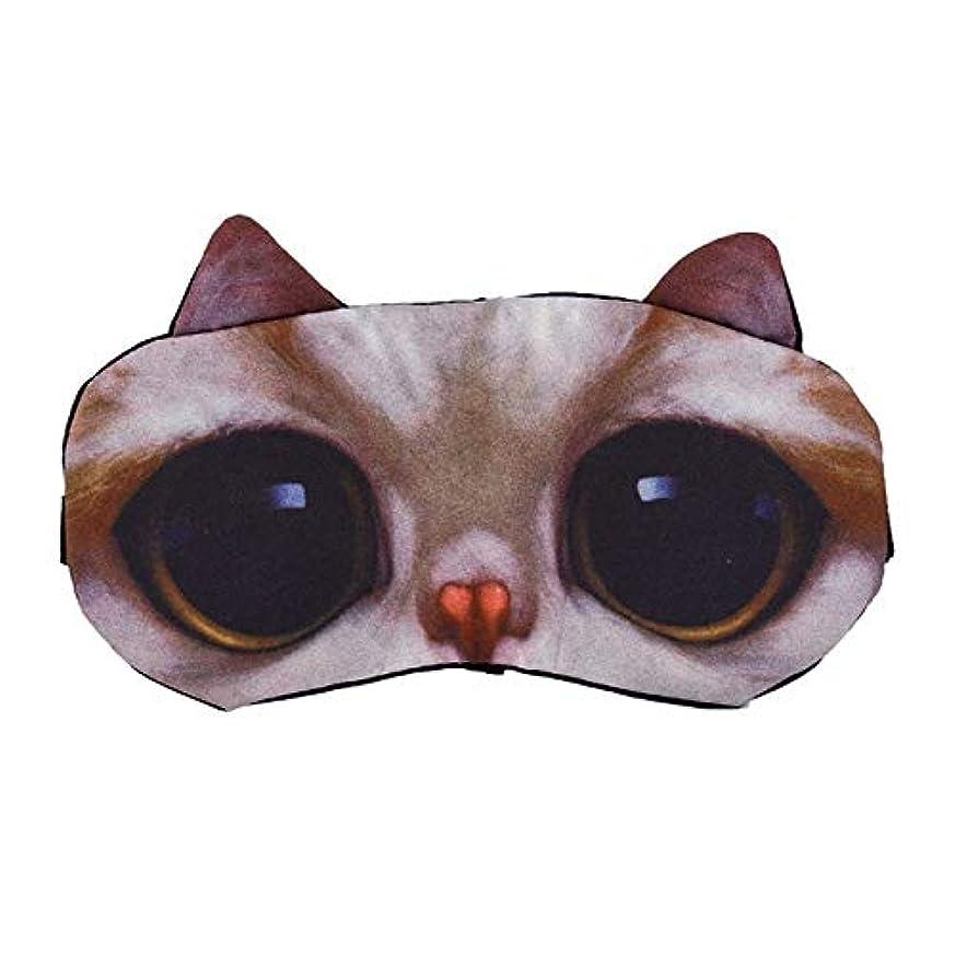 動く奨励ペンスNOTE 漫画の動物3dアイシェードユニセックスコットンアイマスク通気性アイカバー軽量睡眠マスク用オフィス列車昼寝面白いギフト0