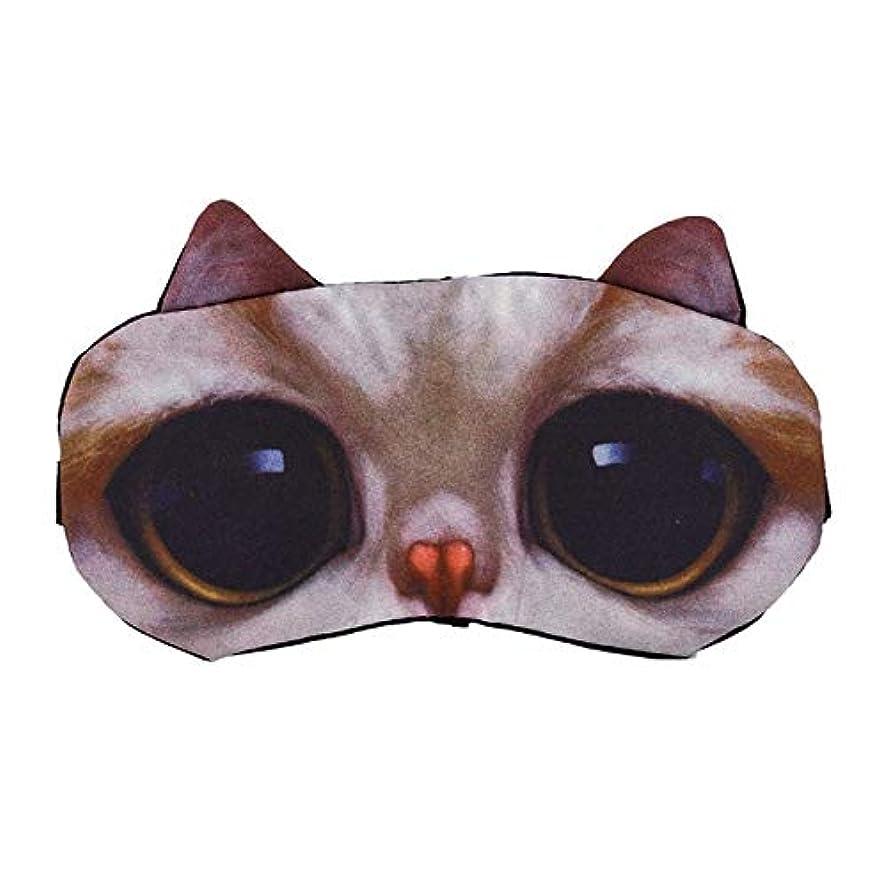 デマンドパンサーキャプテンNOTE 漫画の動物3dアイシェードユニセックスコットンアイマスク通気性アイカバー軽量睡眠マスク用オフィス列車昼寝面白いギフト0