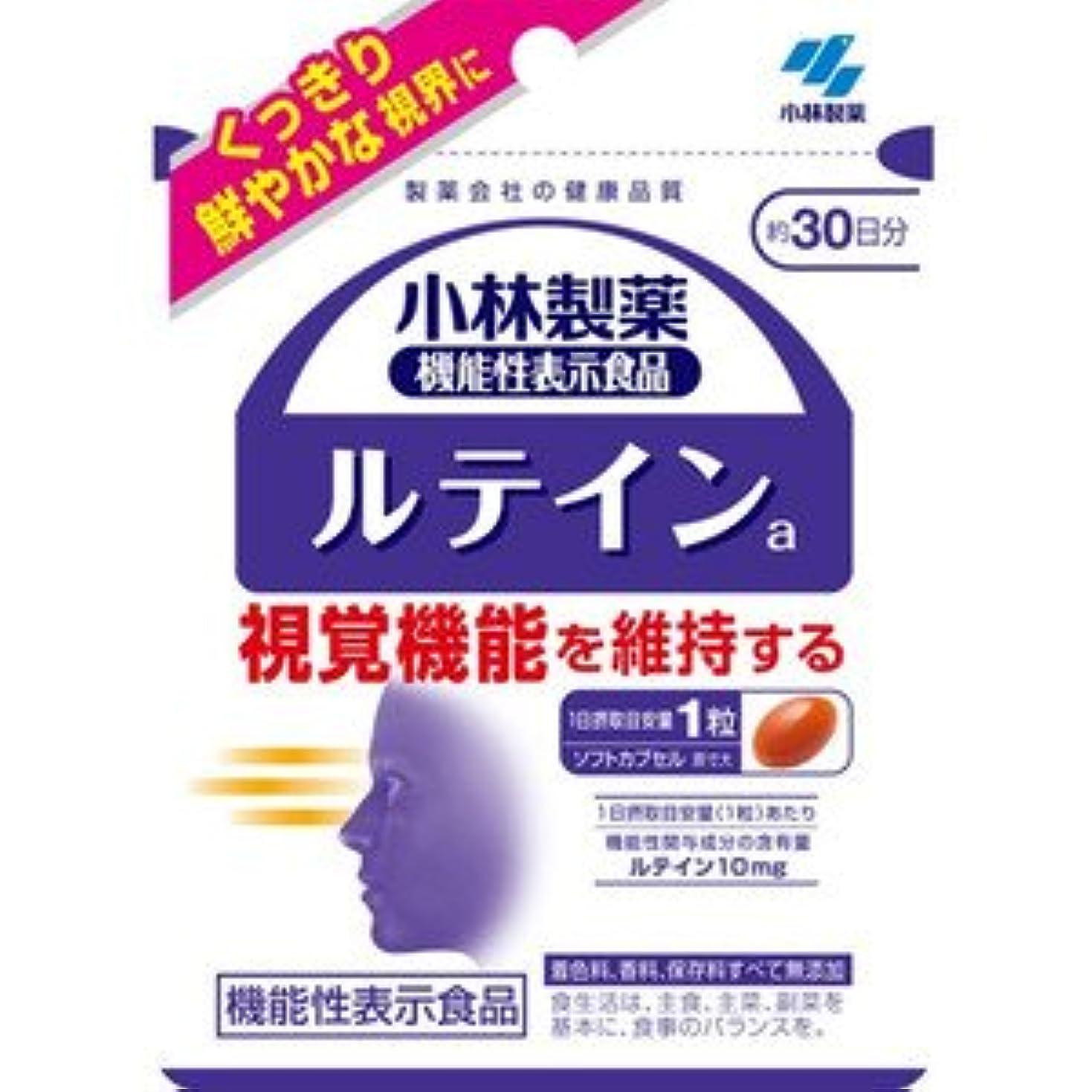 症候群いわゆる放射性(小林製薬)ルテインa 30粒