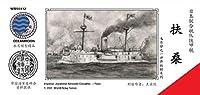1/700 日本海軍 鐵甲艦 扶桑 レジンキット