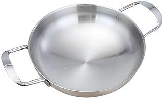 VVU Paellera de Acero Inoxidable para cocinar mariscos, sartén Caliente, Olla pequeña, cacerolas