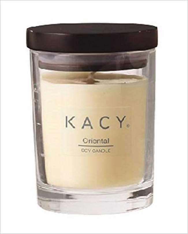 忘れっぽい配る仮定、想定。推測カメヤマキャンドル(kameyama candle) ソイフレグランスキャンドル 「 オリエンタル 」