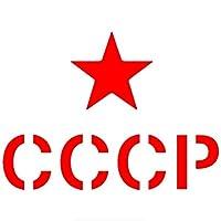 Jinling スターソビエトカーステッカー面白い車のステッカーボディカバーランドリー15 * 20cm (Color : 1)