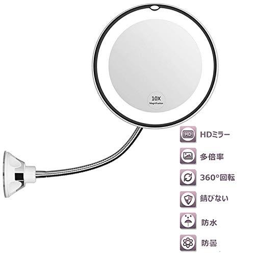 Migaven Espejo de Maquillaje Ampliación 10x 360 Grados de Espejo de Maquillaje LED con Luz Flexible con Ventosa para el Baño del Dormitorio Tocador Sala de Maquillaje