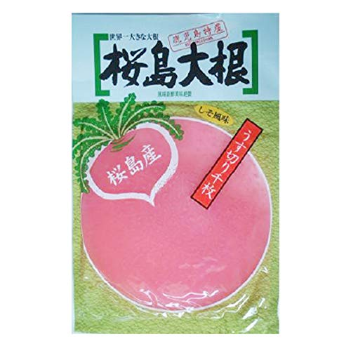 桜島大根うす切り しそ風味 ピンク 180g×6袋 ふじさき漬物舗 本場桜島産桜島大根 薄くスライス 紫蘇の風味を利かせた