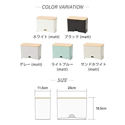 ideaco(イデアコ)収納ケース・ボックスホワイトW23×D11.5×H16.5cm