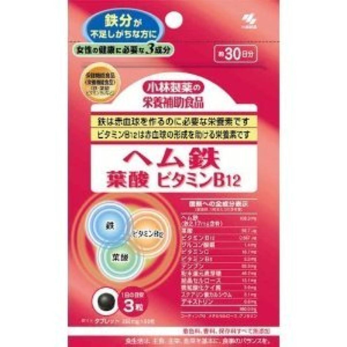 呼ぶガラガラ蛾小林製薬の栄養補助食品ヘム鉄葉酸ビタミンB12(90粒)×4個セット