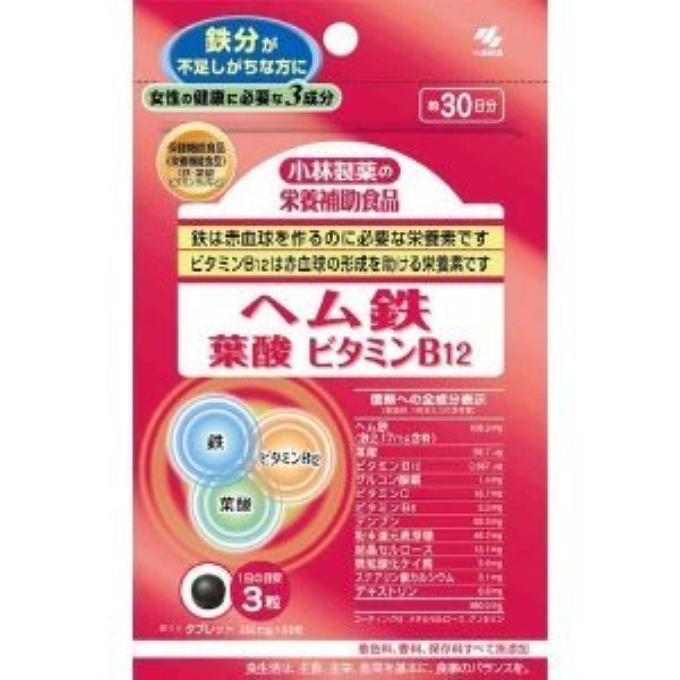ブラジャーのホストリップ小林製薬の栄養補助食品ヘム鉄葉酸ビタミンB12(90粒)×4個セット