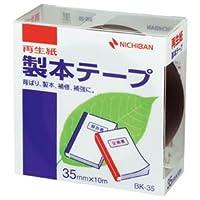 (まとめ) ニチバン 製本テープ<再生紙> 35mm×10m 黒 BK-356 1巻 【×10セット】
