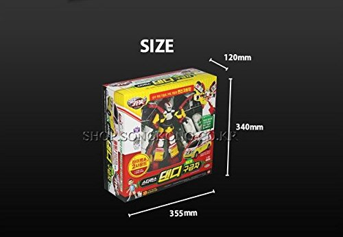 """Hello Carbot Starex """"Dandy"""" Ambulance Korean Toy by toy2b"""