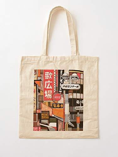 Tokyo Signs Tokyo Industrial Modern City Urban Street | Einkaufstaschen aus Leinen mit Griffen aus langlebiger Baumwolle