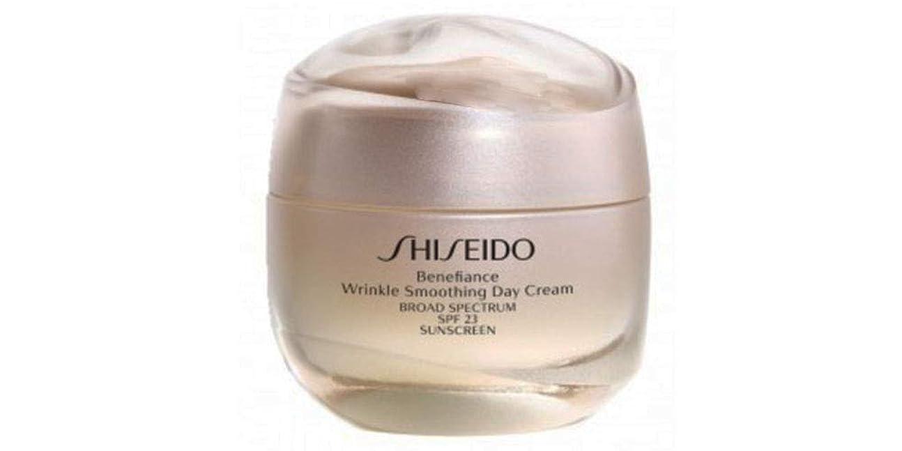 加入スピリチュアル不健康資生堂 Benefiance Wrinkle Smoothing Day Cream SPF 23 50ml/1.8oz並行輸入品
