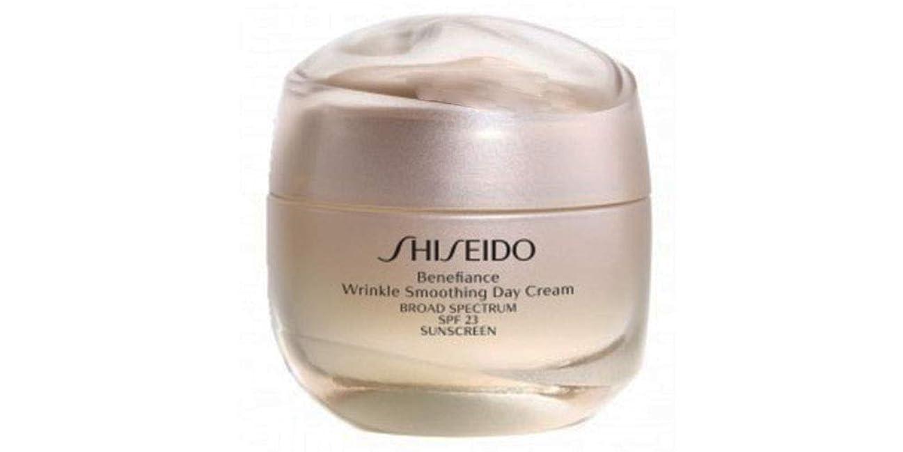 メンダシティ現れる技術的な資生堂 Benefiance Wrinkle Smoothing Day Cream SPF 23 50ml/1.8oz並行輸入品