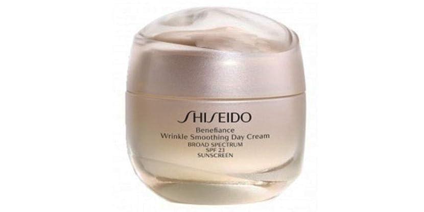 足私たち完璧な資生堂 Benefiance Wrinkle Smoothing Day Cream SPF 23 50ml/1.8oz並行輸入品