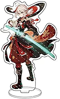 Genshin Impact Characters Acrylic Stand Figure,Colorful and Exquisite Character Design for Game Fans' Collection (Kazuha)