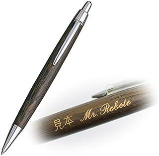 【名入れ】三菱 ピュアモルト ボールペン0.7 オークウッド・プレミアムエディション