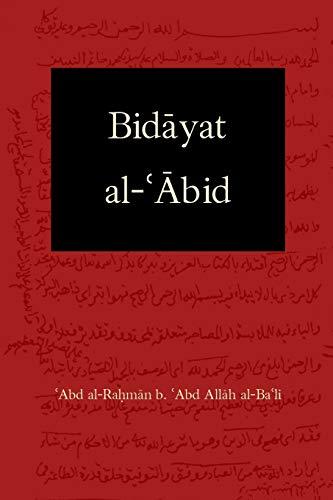 Bidayat al-Abid: Commencement of the Worshiper
