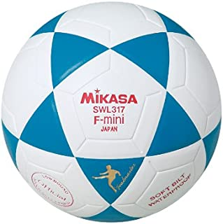 Mikasa D94 Indoor Series Soccer Ball
