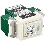 パナソニック(Panasonic) 埋込トイレ換気スイッチ WN5276