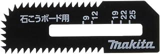 マキタ(Makita) 石こうボード用ブレード 2枚入 A-60028