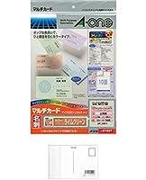 エーワン マルチカード 名刺 カラー ライムグリーン 100枚分 51027 + 画材屋ドットコム ポストカードA