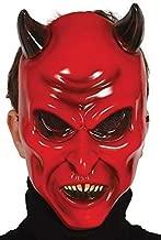 Vénitien Diable Masquerade Masque Halloween Femme Bal masqué Fête Satanique De Démon