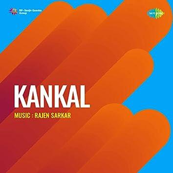 "Banshite Je Gaan Shonale Na (From ""Kankal"") - Single"