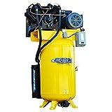 10 HP Quiet Air Compressor, Vertical, 1 PH, 80-Gallon, Industrial Plus Series, Model ESP10V080V1 by EMAX Compressor