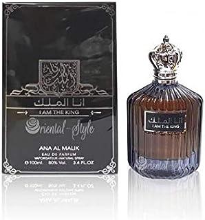 Ard Al Zafaran ANA ALMALIK For Men 100ml - Eau de Parfum