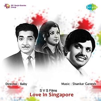 Love In Singapore (Original Motion Picture Soundtrack)