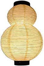 Creative Paper Lantern Handmade Gourd Shape Traditional Hanging Lampshade Decorative Home Garden