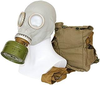 OldShop - Máscara antigás GP5 - Replica de máscara militar rusa soviética