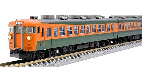 TOMIX Nゲージ 153系 冷改車 ・ 高運転台 基本セット 4両 98344 鉄道模型 電車