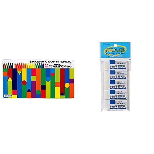 【セット買い】サクラクレパス 色鉛筆 クーピー 30色 缶ケース入り FY30 & 消しゴム 小学生学習100 5個 RFW100S-5P