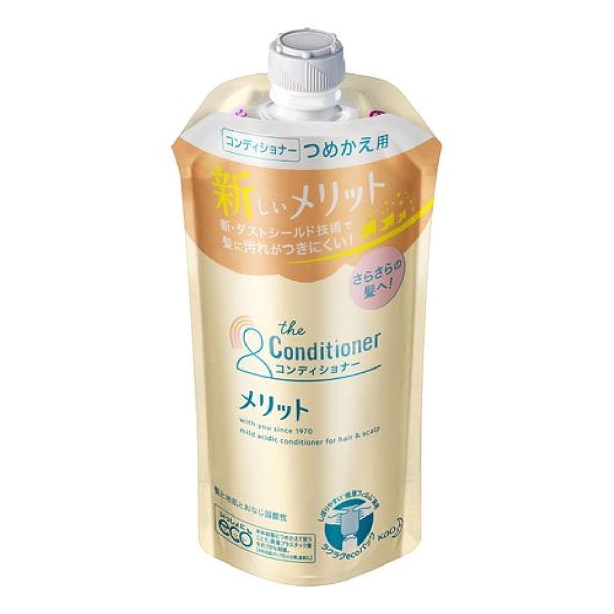 端末福祉注釈花王 メリット コンディショナー 詰替 340ml 【医薬部外品】