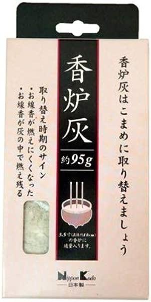 Nippon Kodo Natural Ash For Incense Burner 95g Japanese Quality Incense