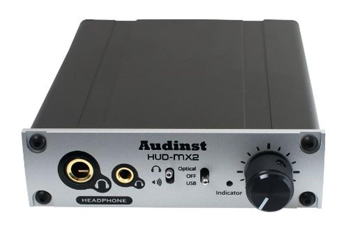 白鳥タバコミュート【国内正規品】 Audinst DAC付USBヘッドホンアンプ HUD-mx2