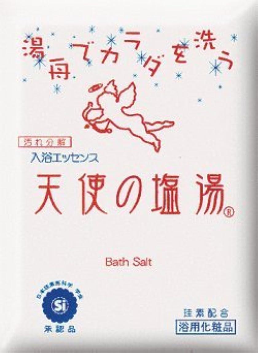 引く登録するパン天使の塩湯 (70g×20袋) ※浴槽でカラダを洗う!入浴エッセンス!