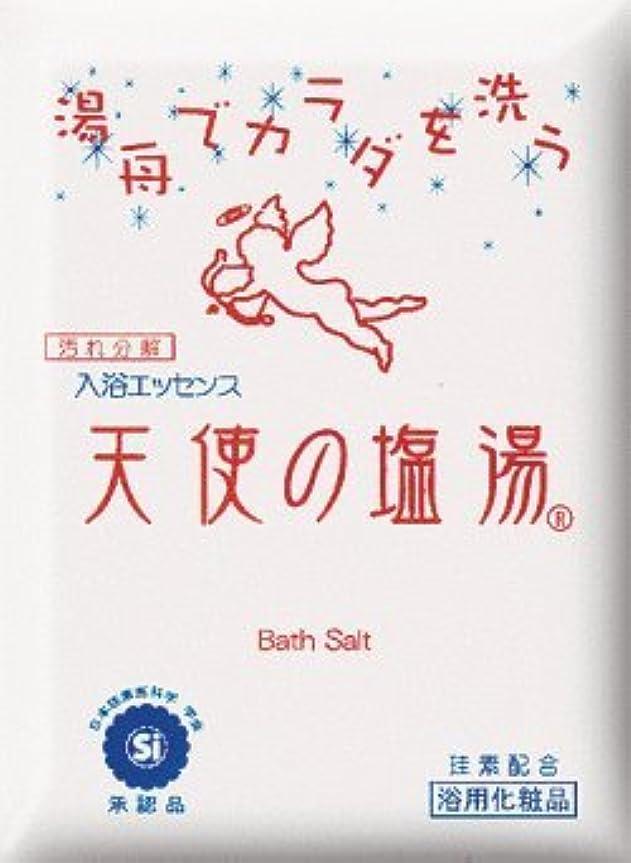 建てる見るギャングスター天使の塩湯 (70g×20袋) ※浴槽でカラダを洗う!入浴エッセンス!